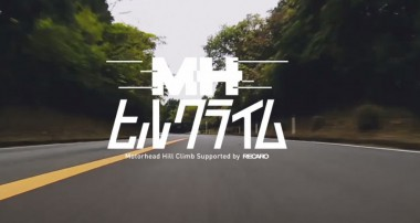 Mount EPIC – Motorhead Hillclimb!
