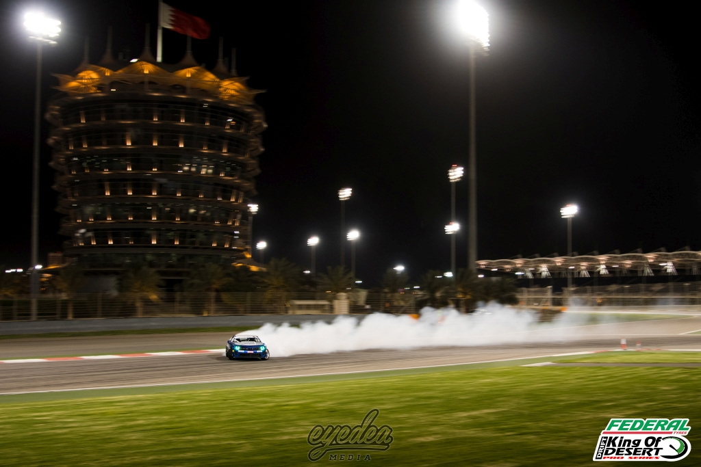 2017 Federal Tyres King of Desert Championship powered by ST