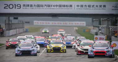 TCR Asia @ Zhuhai – Engstler back on top