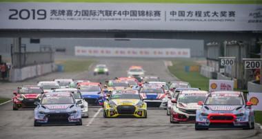 TCR Asia @ Zhuhai – Engstler back on top